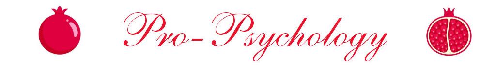 ❤️PRO-PSYCHOLOGY.RU❤️сайт психолога Юлии Геннадьевны